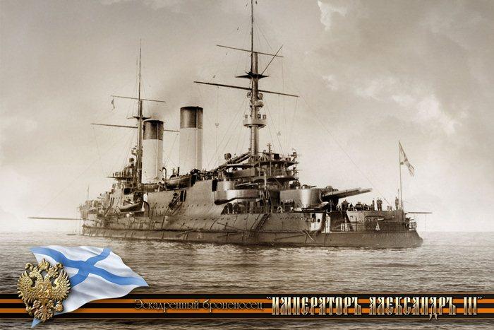императорские корабли (9) (700x467, 67Kb)