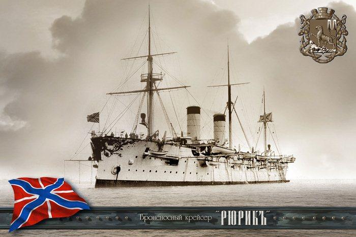 императорские корабли (10) (700x467, 62Kb)
