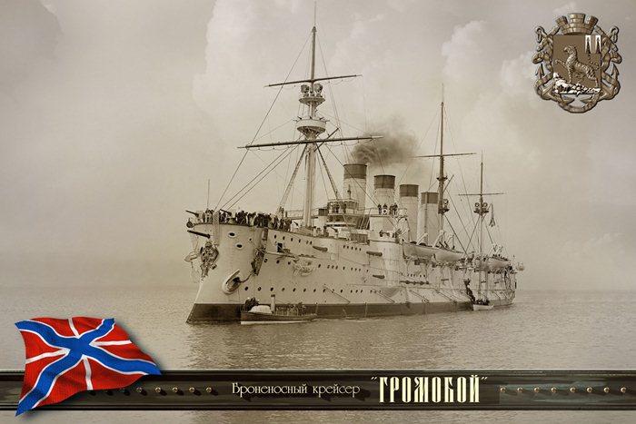 императорские корабли (11) (700x467, 58Kb)