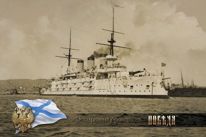 императорские корабли (12) (700x467, 60Kb)