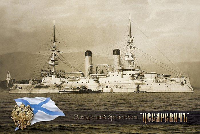 императорские корабли (13) (700x467, 77Kb)