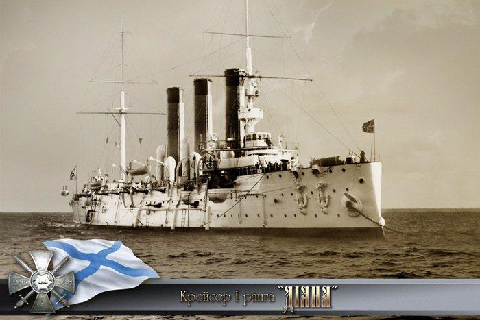 императорские корабли (15) (700x467, 60Kb)