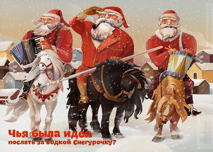 Креативные открытки Дмитрия Бабича