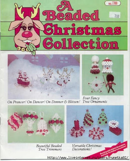 Beaded Christmas Collection fc (415x512, 158Kb)
