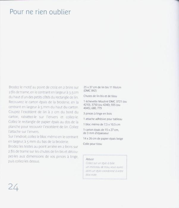 23 (602x700, 101Kb)