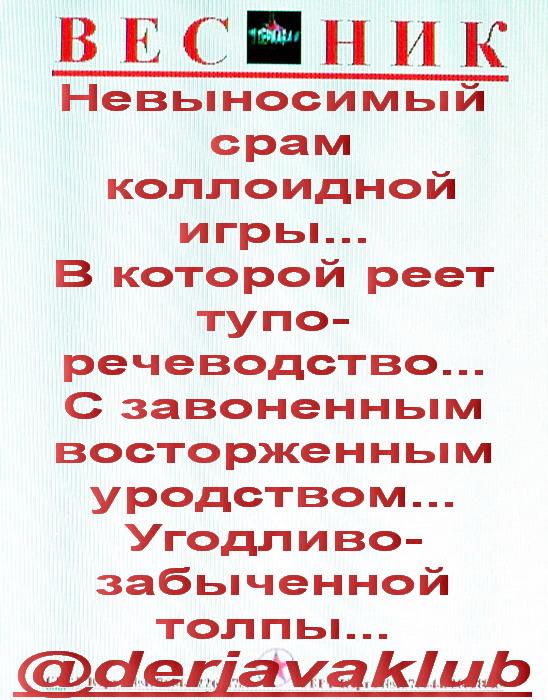 @ЗВЕЗДА175©ВЕСТНИК+2 (548x700, 166Kb)
