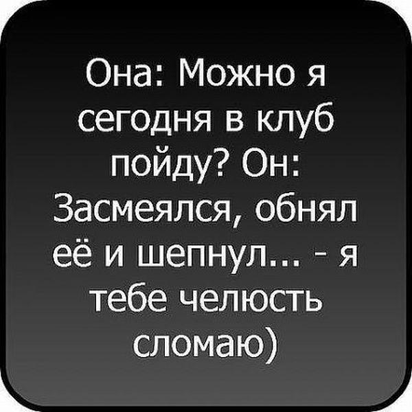 Смешные фразочки)))) 79838138_fraza016