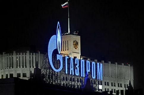 Газпром (485x320, 37Kb)