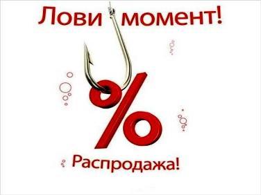 Vipkupon.ru - сайт скидок. (376x282, 12Kb)