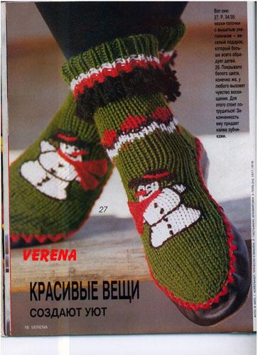 Носки-тапочки с вышитыми снеговичками - веселый подарок, который обрадует детей.