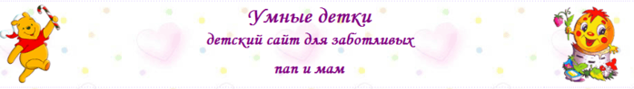 3448552_Snimok_PNGMKHGUGOSTC (700x99, 60Kb)