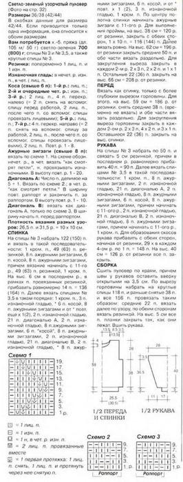 ччаа1 (266x700, 86Kb)