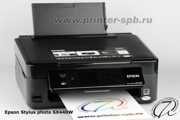 epson-sx440w-2-600 (600x400, 134Kb)