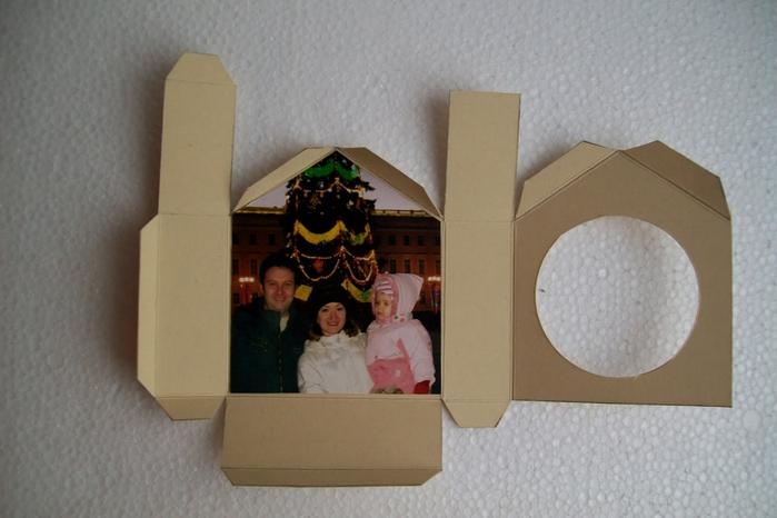 МК Скрап-Инфо Новогодняя игрушка 012 (700x466, 205Kb)
