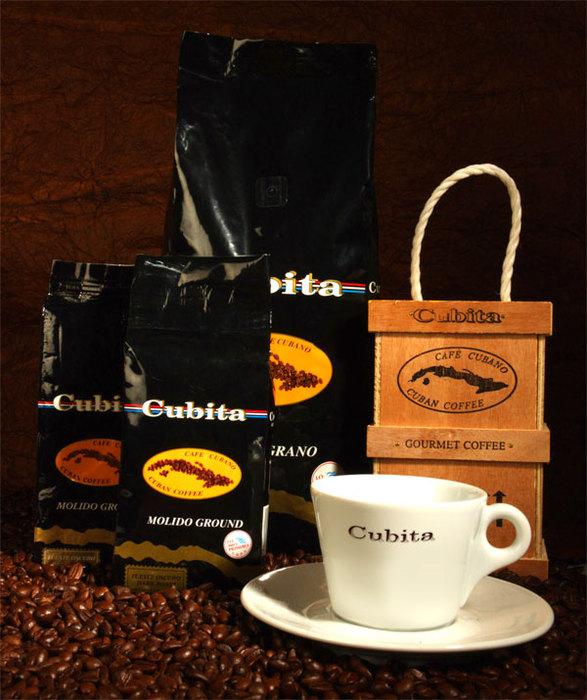 Купить кофе натуральный кубинский, 100% Арабика: Кубита (Cubita...