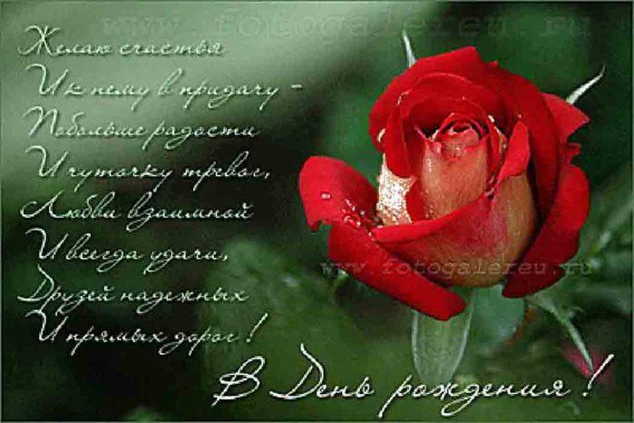 http://img0.liveinternet.ru/images/attach/c/4/79/90/79090754_a5.jpg