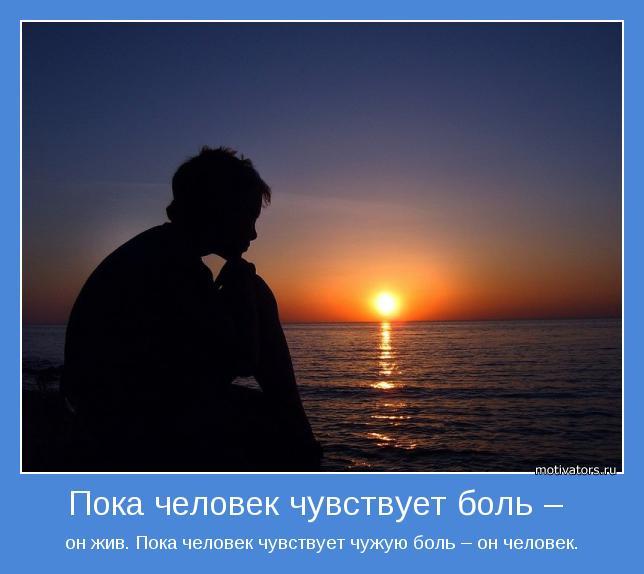 motivator-28248 (644x574, 33Kb)