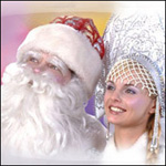 В день Деда Мороза и Снегурочки, в самом конце января.  Снегурочка.