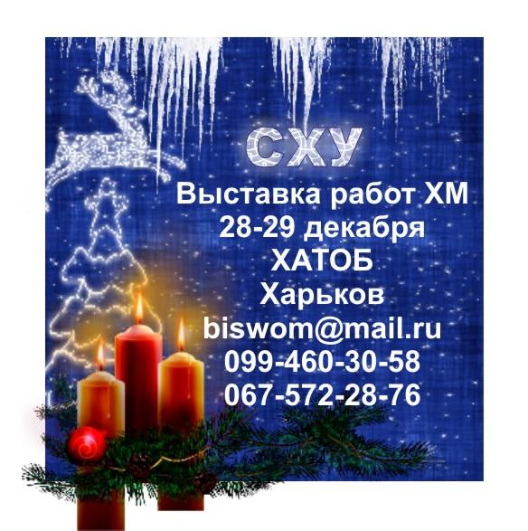 79919031_4170780__ (584x587, 105Kb)