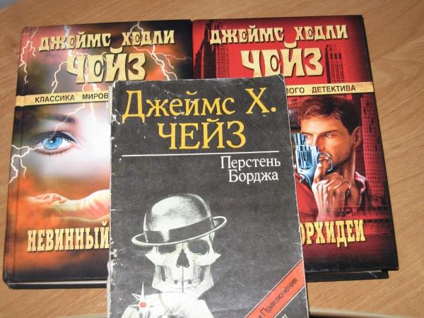 Книга форекс игорь окишева