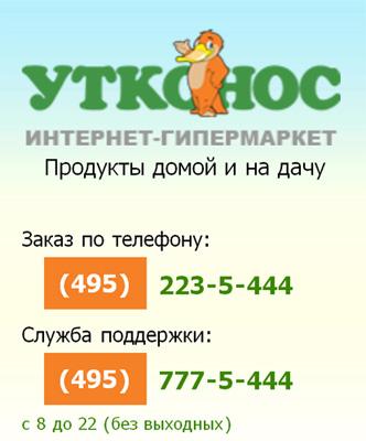 3849548_ytkonos (332x400, 67Kb)