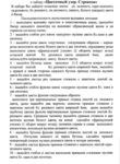 Превью 728 (514x700, 276Kb)
