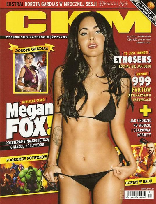 Megan-Foks-15 (536x700, 180Kb)