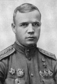 Клубов Александр ГСС (202x296, 27Kb)