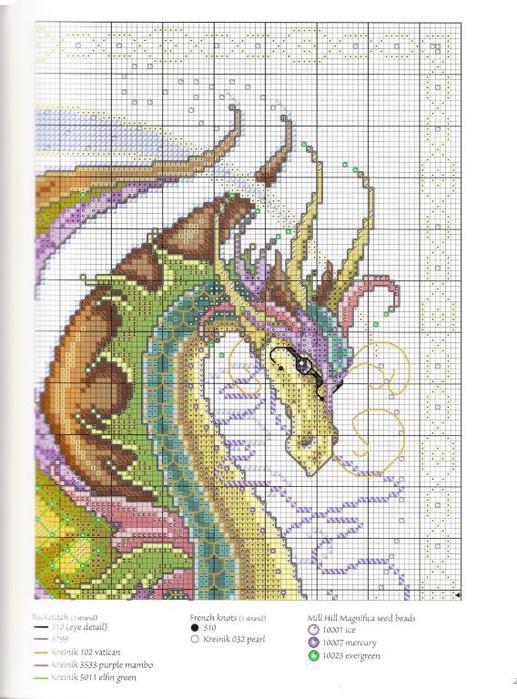 разноцветный дракон схема1jpg