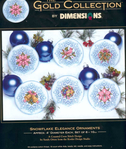 ������ 8685 Snowflake Elegance Ornaments (590x700, 354Kb)