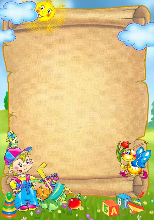 Скачать фоны фотошоп детские фоны для фотошопа все для.