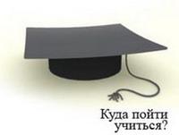 3201191_logo (200x151, 6Kb)