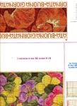 Превью LIDS 244 2010_124 (508x700, 304Kb)