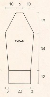bolero-kos3 (211x406, 18Kb)