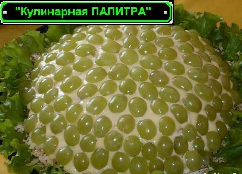 3985515_salat (480x345, 67Kb)