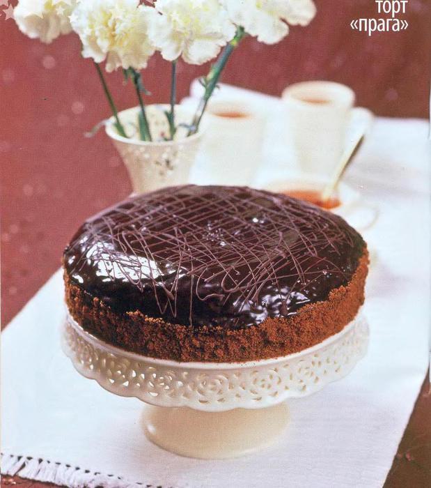 Фото на юбилей женщине торт ребенку