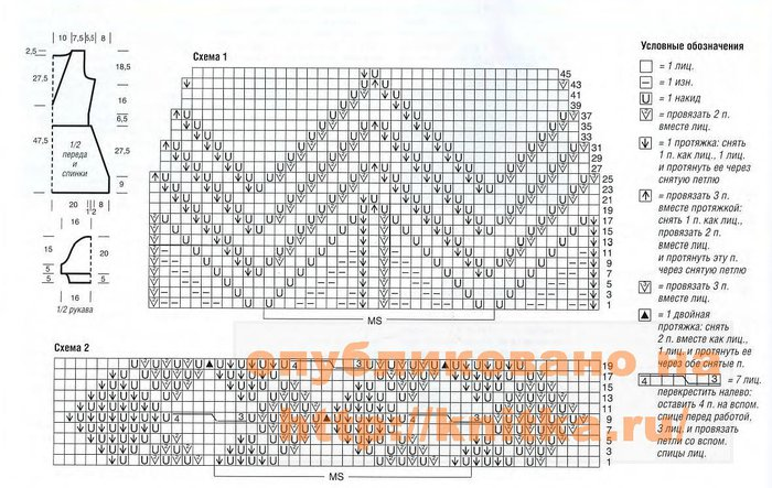 golub3 (700x443, 98Kb)