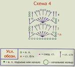 Превью 340_6 (300x266, 46Kb)