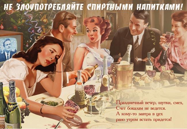 Сатирические плакаты, Валерий Барыкин