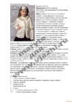 ������ prazdnichnyj-zhaket-dlya-devochki_p1 (494x700, 207Kb)