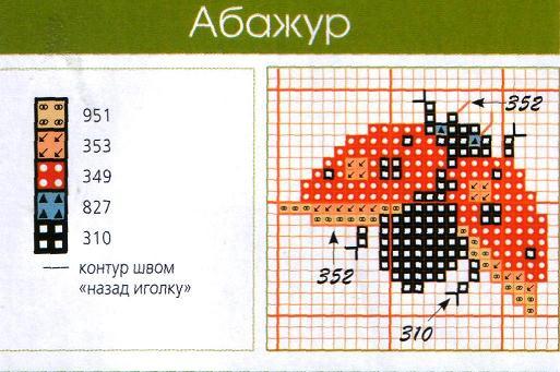 54490662_4pg (513x341, 41Kb)