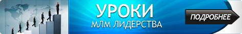 banner_top (1) (474x67, 42Kb)