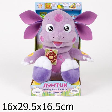 лунтик интерактивная игрушка (480x480, 99Kb)