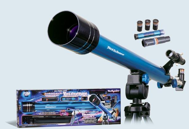 телескоп (615x420, 36Kb)