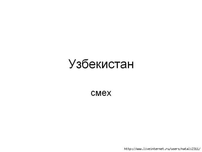 Слайд1 (700x525, 21Kb)