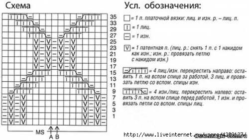 s1076402 (500x281, 89Kb)