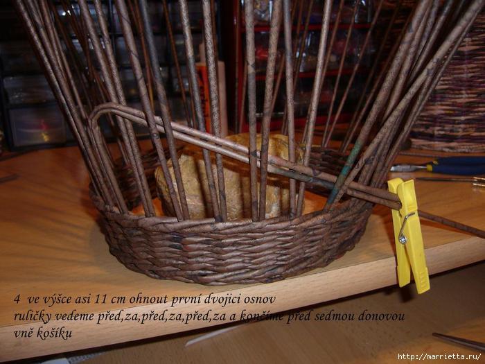 pleteni_z_papiru_457 (700x525, 180Kb)