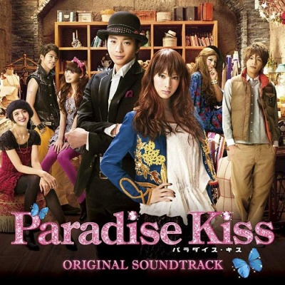 Paradise Kiss - Original Soundtrack (OST)