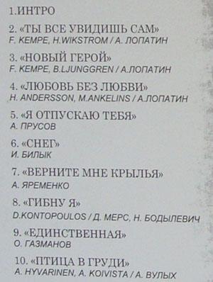 1. Программка_1-10 (300x398, 47Kb)