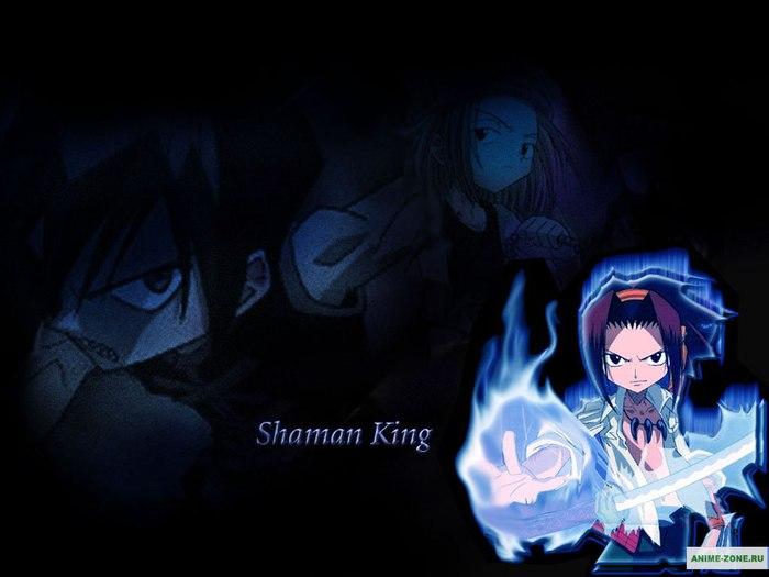 Интересное из мультика шаман кинг и аниме сатана.